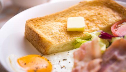 食パンに合う飲み物や食べ物は?食パン付け合わせレシピや献立例をご紹介!