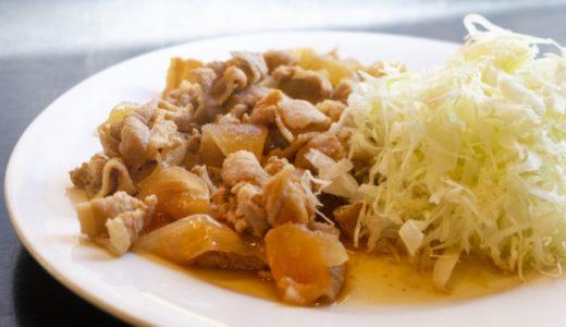 豚の生姜焼きに合うおかずやスープは?もう一品付け足したいときの献立例!