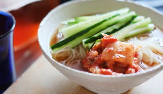 韓国風冷麺に合うおかずは?もう一品ほしいときの献立例!