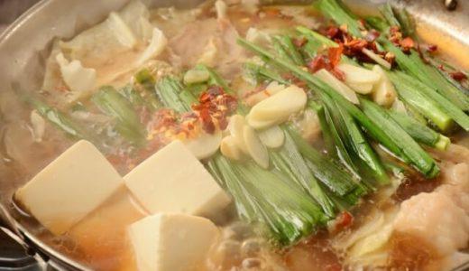 もつ鍋に合う料理は?もう一品ほしいときのおかずやご飯ものと献立例も!