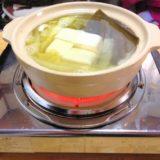 湯豆腐にもう一品合う料理