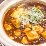麻婆豆腐にもう一品合うおかずやスープ
