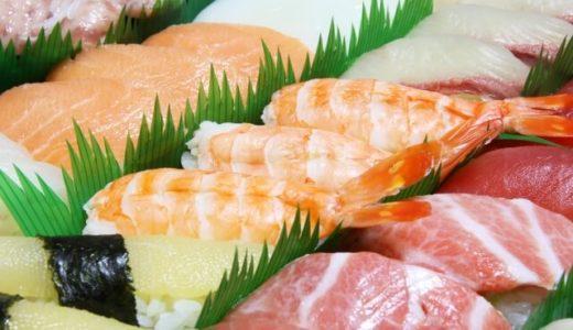 握り寿司の付け合わせに合うおかずや汁物は?もう一品ほしいときの献立例も!