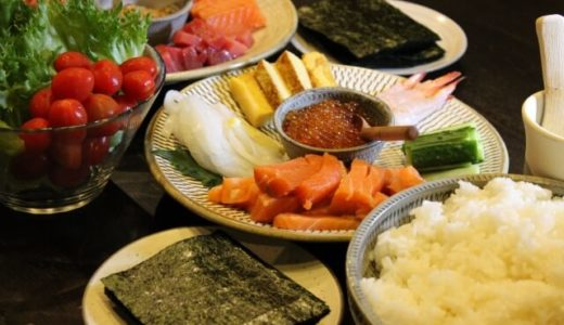 手巻き寿司の付け合わせに合うおかずや汁物は?もう一品ほしいときの献立例!