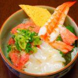海鮮丼の付け合わせに合うおかずやスープは?もう一品ほしいときの献立例をご紹介!