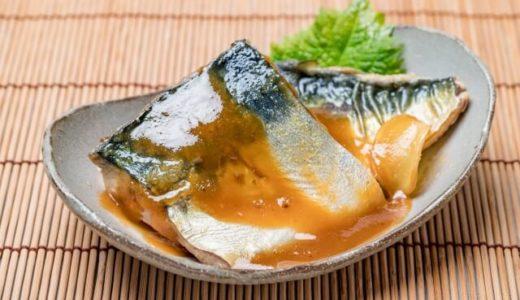 サバの味噌煮の付け合わせに合うおかずやスープは?もう一品ほしいときの献立例も!