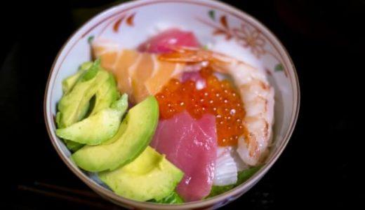 サーモンアボカド丼の付け合わせに合う料理は?もう一品ほしいときの献立例!