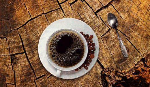コーヒーに合う食べ物やお菓子で甘くないものは?献立例も考えてみた!