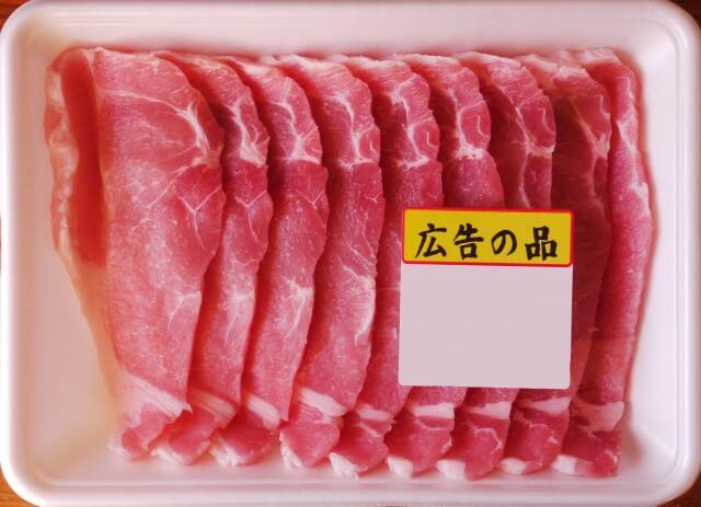 【上沼恵美子のおしゃべりクッキング】「ねぎと豚肉のさっと煮」おさらいと付け合わせ